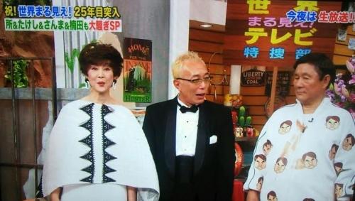 世界まる見えテレビに登場した楠田枝里子