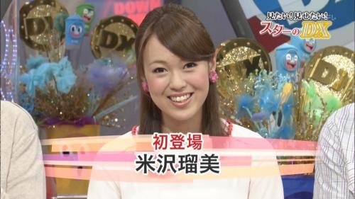 AVデビューが決定した元AKB米沢瑠美