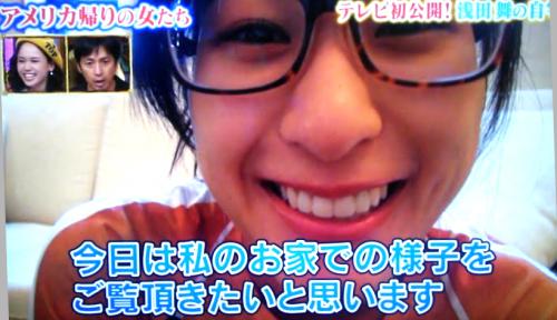 今夜くらべてみましたに登場した浅田舞