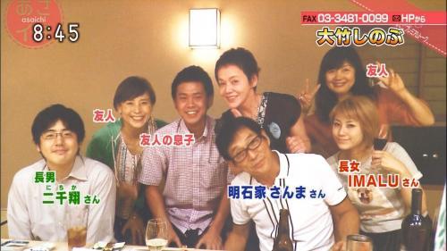 明石家さんまの家族写真