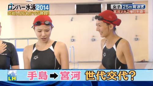 ロンハーSP「女だらけの水泳大会」