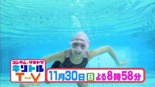 キリトルTVで水着姿を披露した竹内由恵アナ