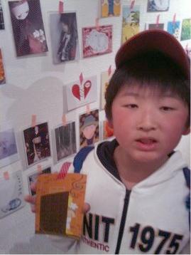 ●カードと健
