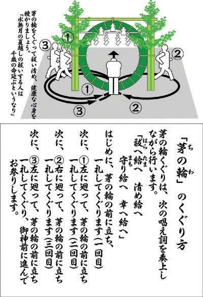20061505_2.jpg