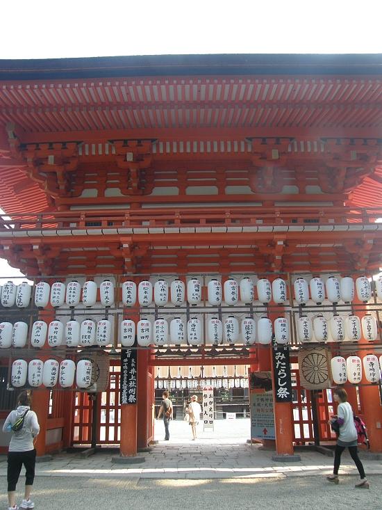 ブログ 下賀茂神社1