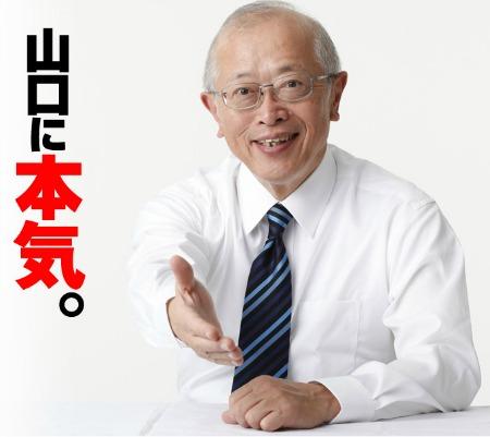 元国土交通審議官山本繁太郎氏(63)