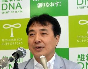 飯田哲也氏