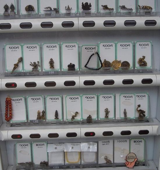 ブログに 駅の自販機
