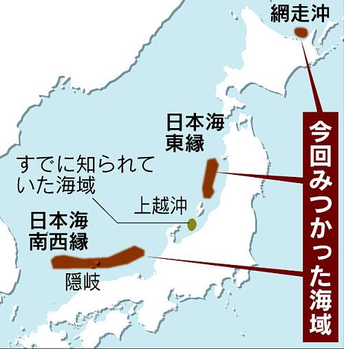 2012,10,29 日経報道