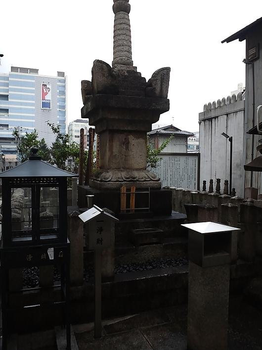 泉式部の墓所