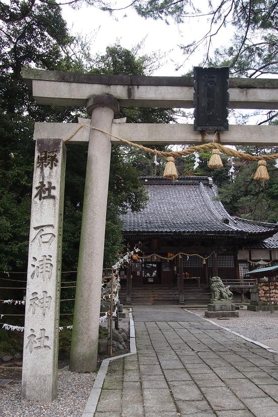 石浦神社1 鳥居
