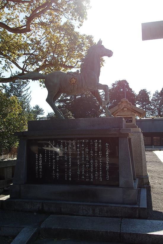 金沢護国神社
