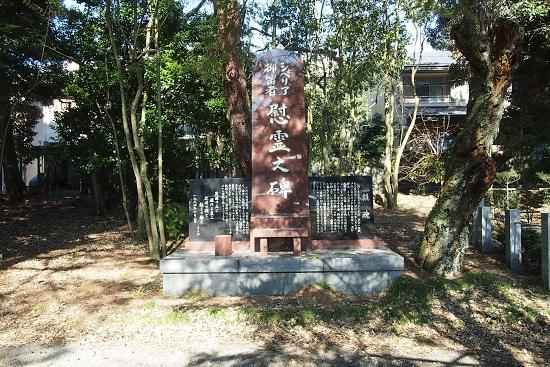 シベリア抑留者の慰霊碑