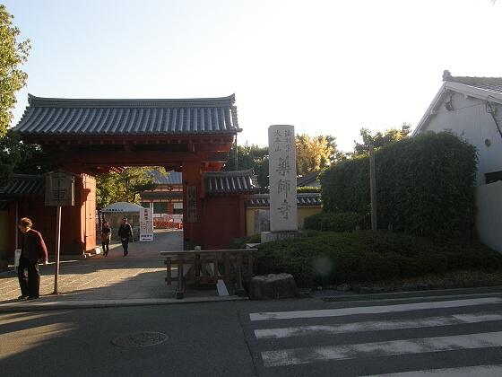 ブログ1 薬師寺