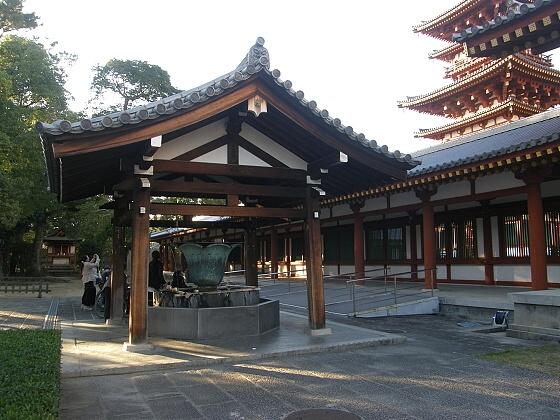 ブログ6 薬師寺