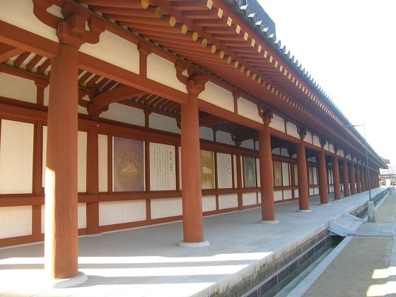 ブログ4 薬師寺