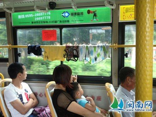 福建省 バスの中に洗濯物を干す中国人の感覚 2013年6月27日