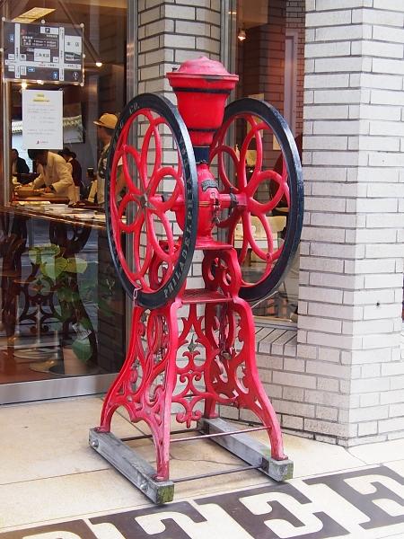 イノダコーヒー三条店4