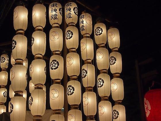 橋弁慶山4