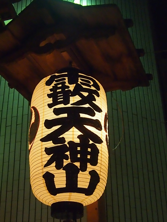霞天神山1