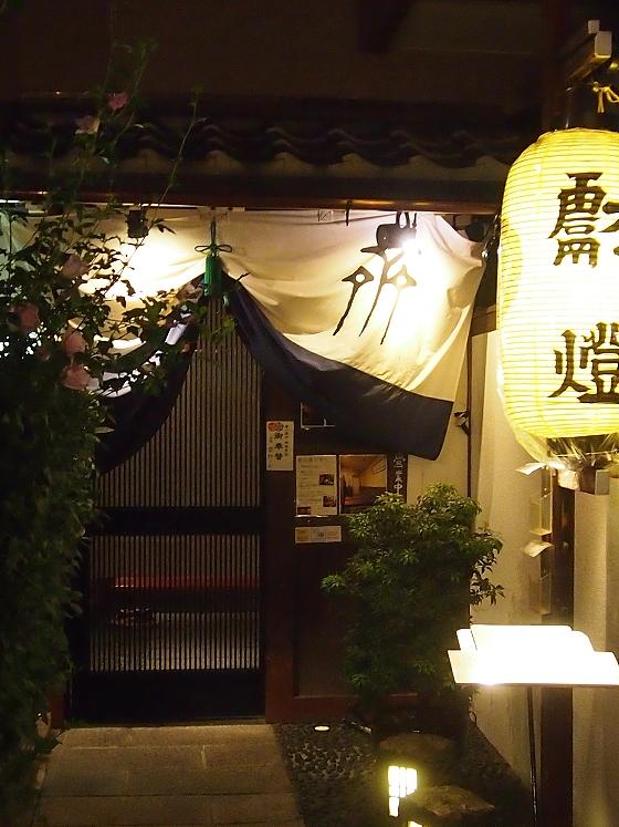 霞天神山2
