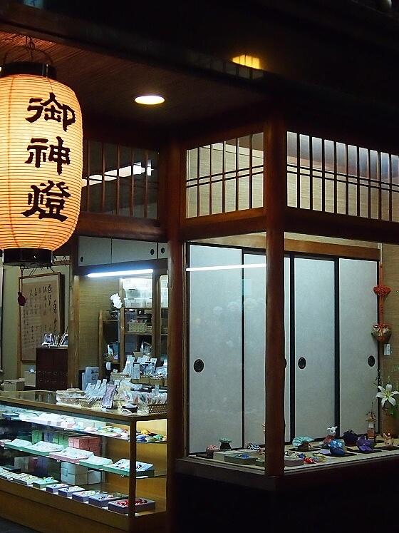 三条 祇園祭4