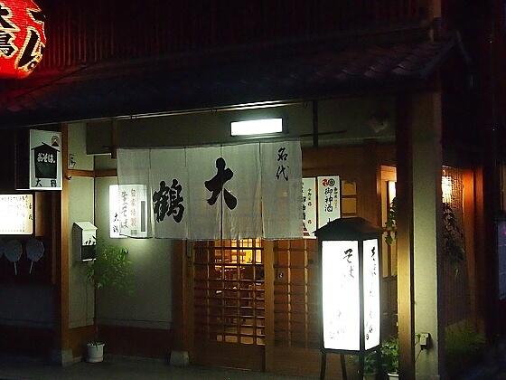 三条 祇園祭5