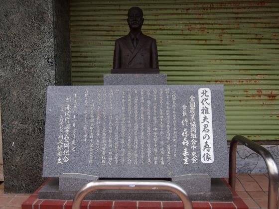 赤岡町36 銅像