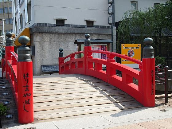 はりまや橋4