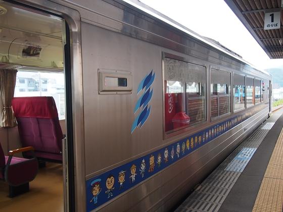 安芸市 くろしお鉄道