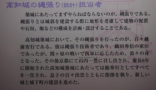 P7217439.jpg