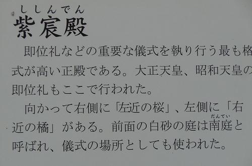 SHISHINNDENN3.jpg