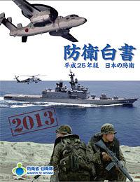 wp2013_cover.jpg
