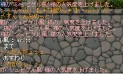 ninkido2.png