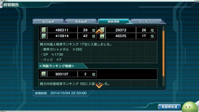 20141022_235522.jpg