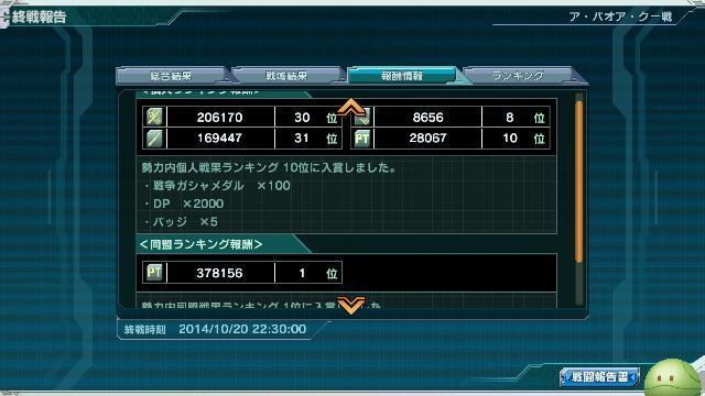 20141106_095102.jpg