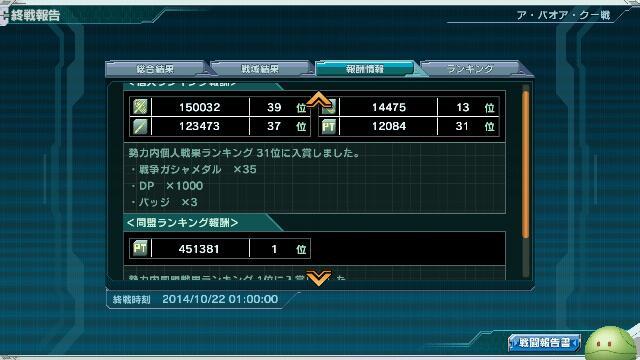 20141106_095159.jpg