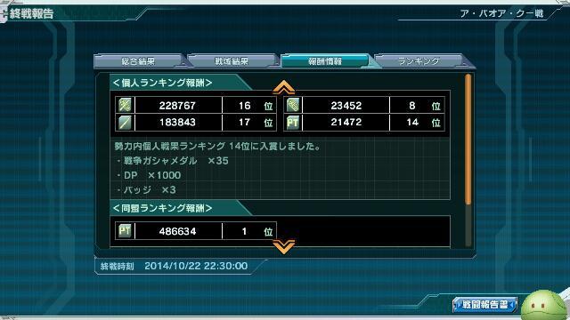 20141106_095309.jpg