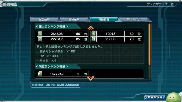 20141106_095453.jpg