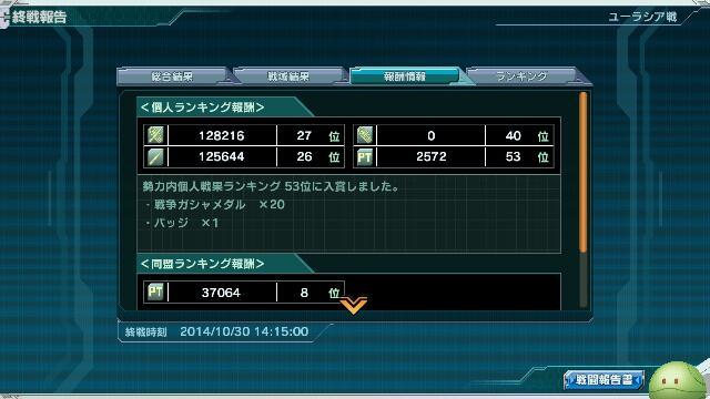20141106_100243.jpg