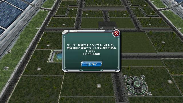 20141123_053518.jpg