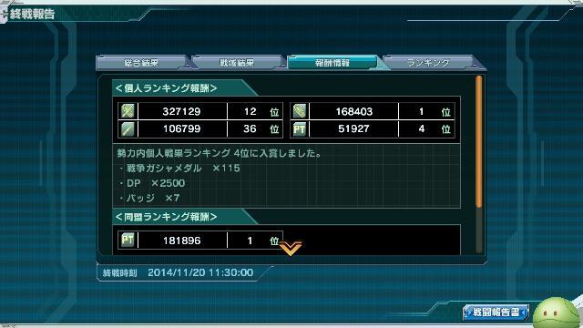 20141123_053546.jpg
