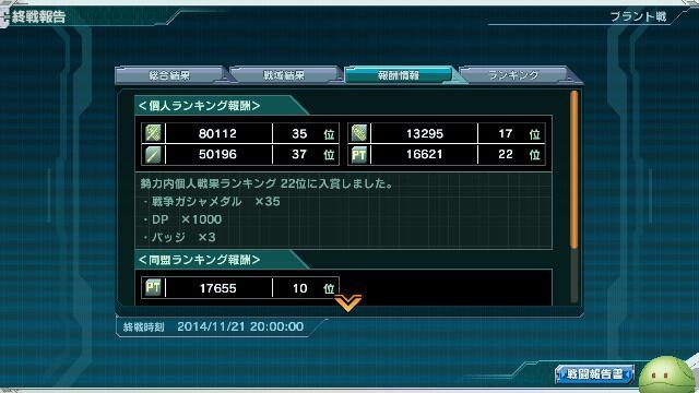 20141123_162337.jpg