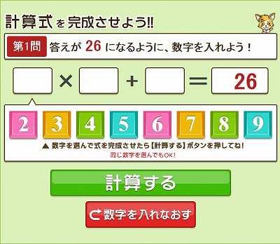 20141019154642025.jpg