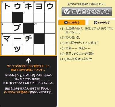 20141019154647fa5.jpg