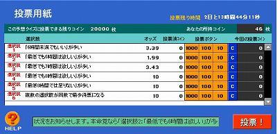 20141107181945374.jpg