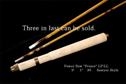 Prince last
