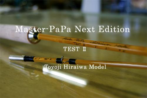 hiraiwa10.jpg