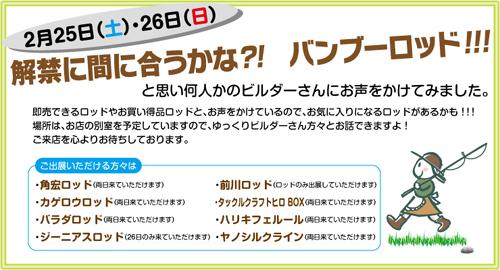 mamu201202.jpg