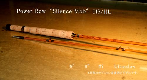 silencemob2011.jpg